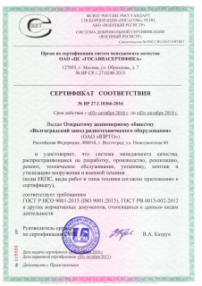 Лицензия 4_1